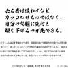 saikyouun20121226