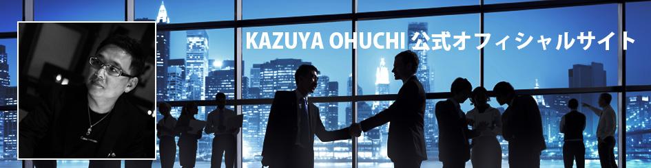 ビジネスマンが「最強運」を引き寄せる方法